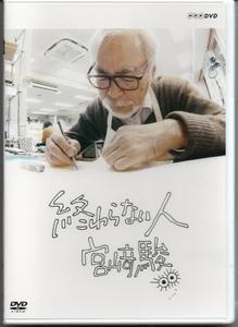 f:id:nirarebateisyoku:20200211154646j:image