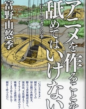 f:id:nirarebateisyoku:20210326124308j:image