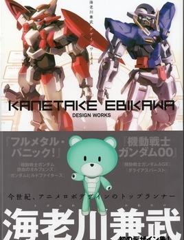 f:id:nirarebateisyoku:20210628142650j:image