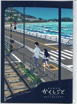 f:id:nirarebateisyoku:20210709192317j:image