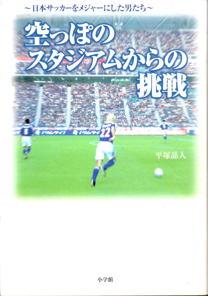 f:id:nirasakishikibu:20190816183208j:plain