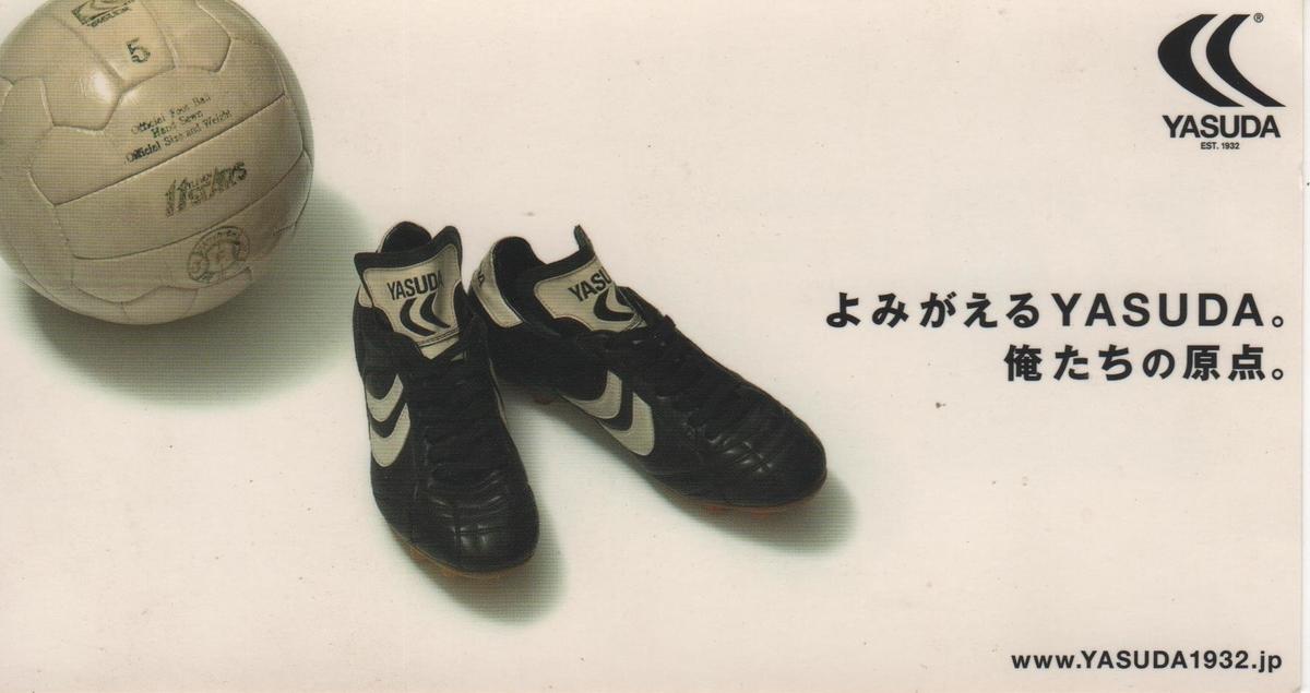 f:id:nirasakishikibu:20190910102053j:plain