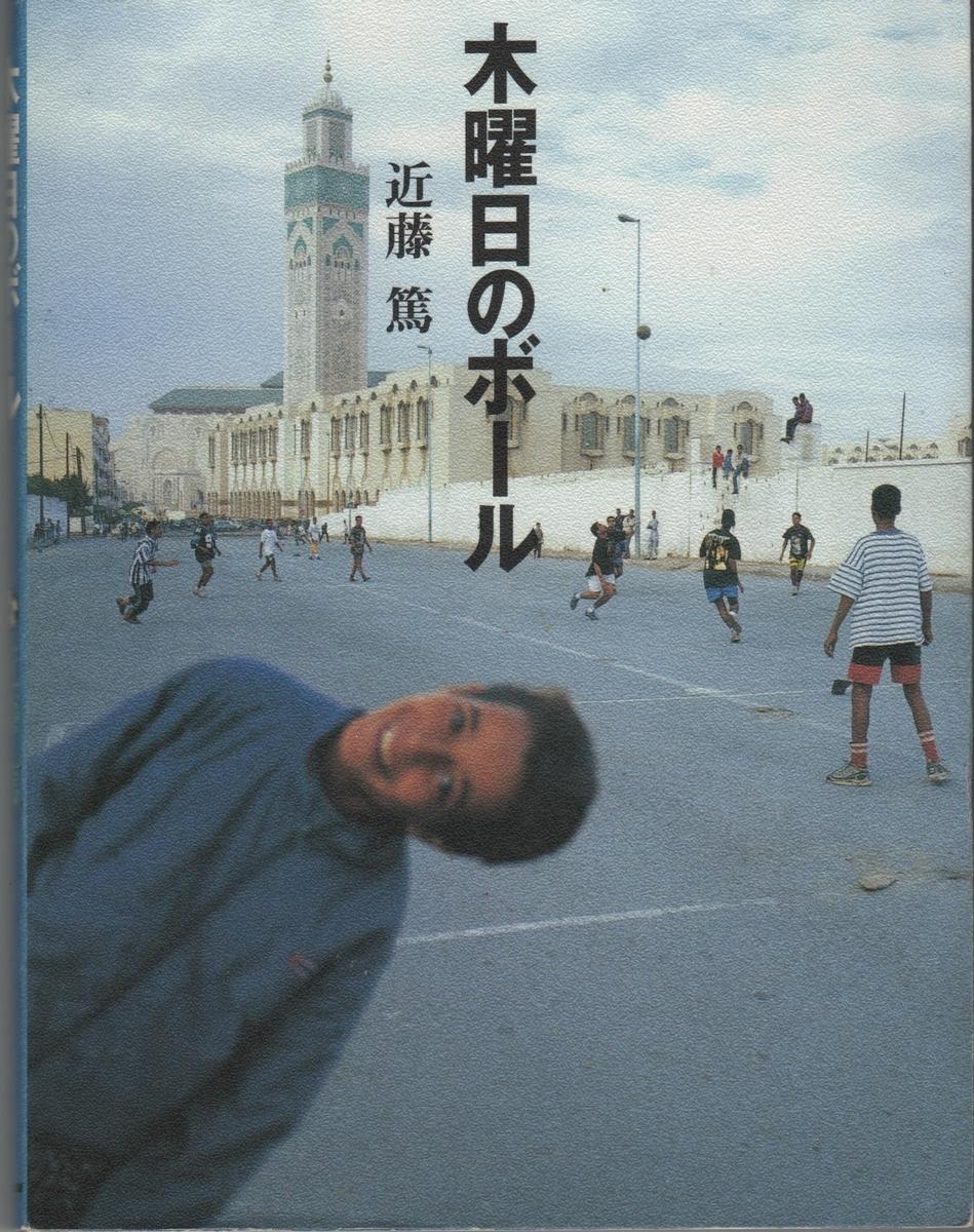 f:id:nirasakishikibu:20200221210730j:plain