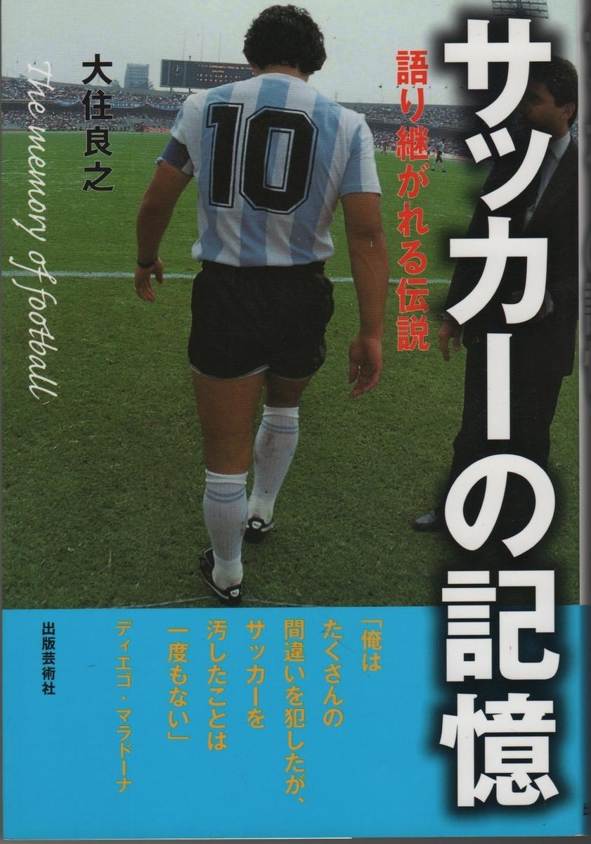 f:id:nirasakishikibu:20200407210336j:plain