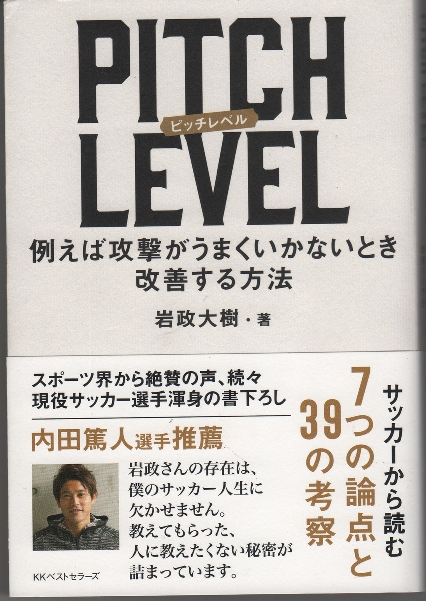 f:id:nirasakishikibu:20200711065314j:plain