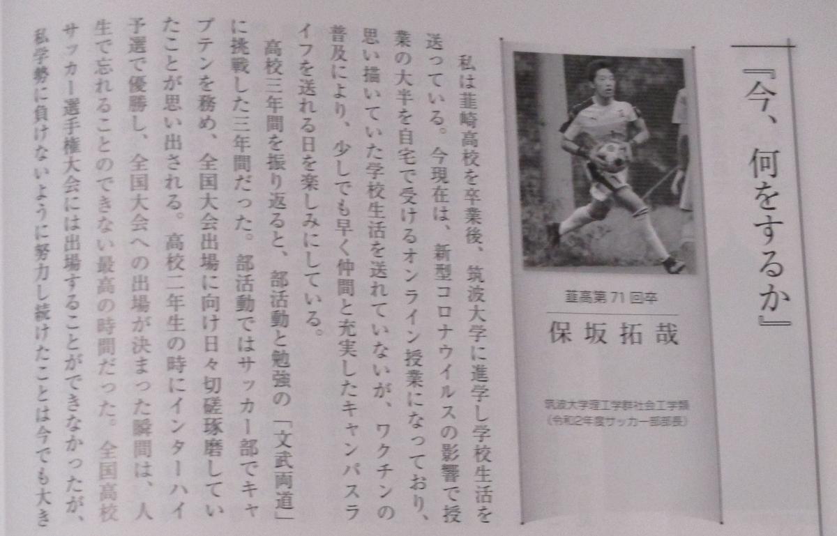 f:id:nirasakishikibu:20211008214920j:plain
