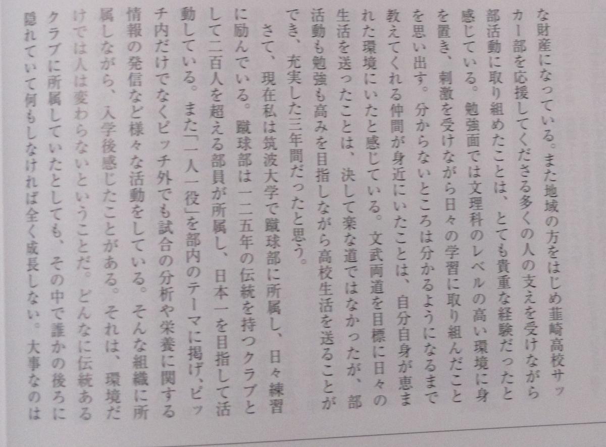 f:id:nirasakishikibu:20211008214936j:plain