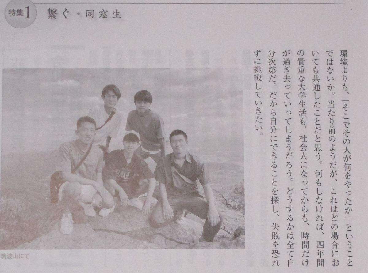 f:id:nirasakishikibu:20211008214951j:plain