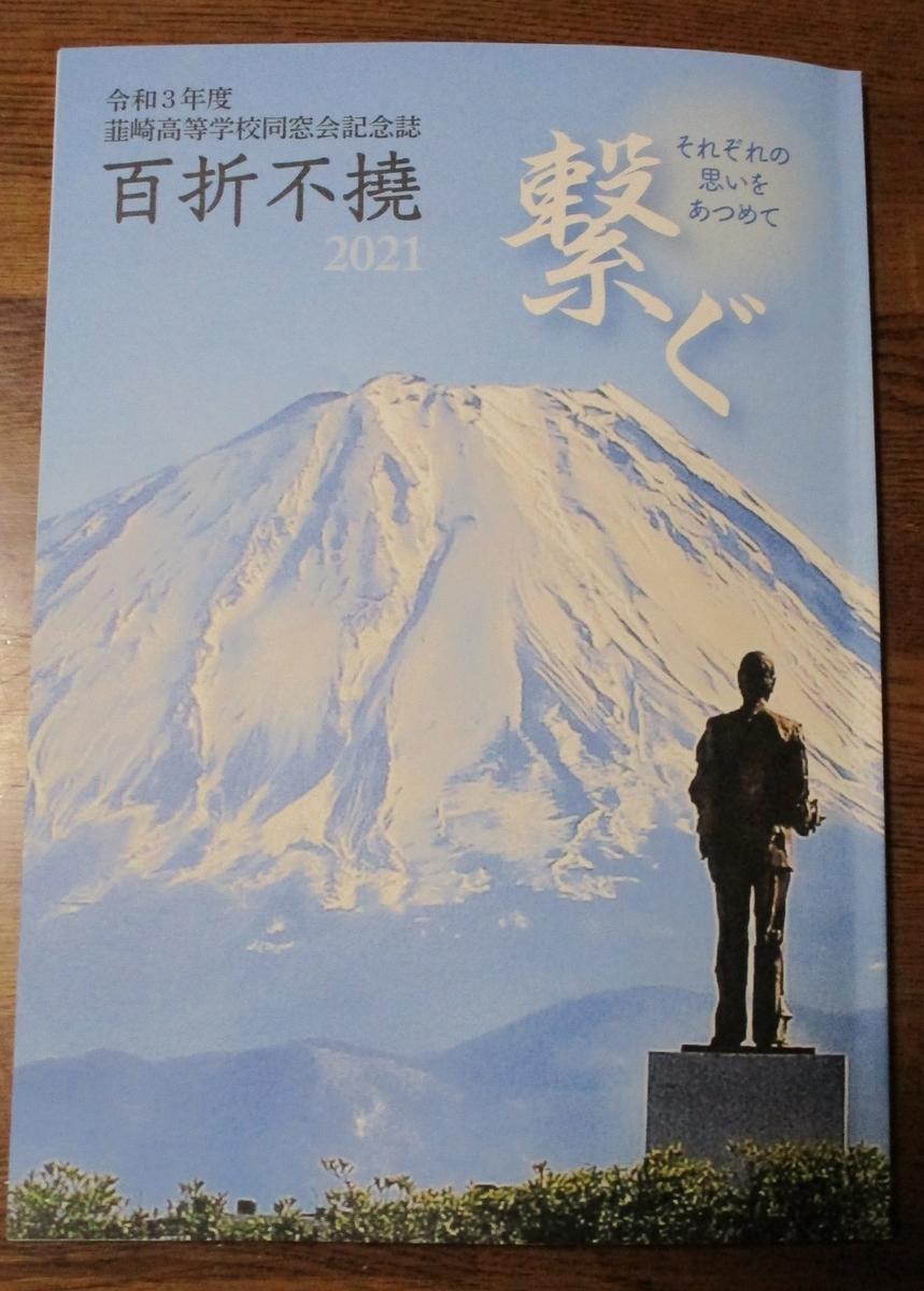 f:id:nirasakishikibu:20211008215014j:plain