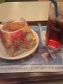 勝太君のカレーパン食べるよ!