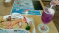 昨日食べたKIRIMIちゃん