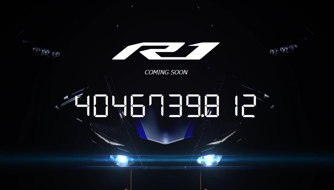 新型YZF-R1ティザーページ