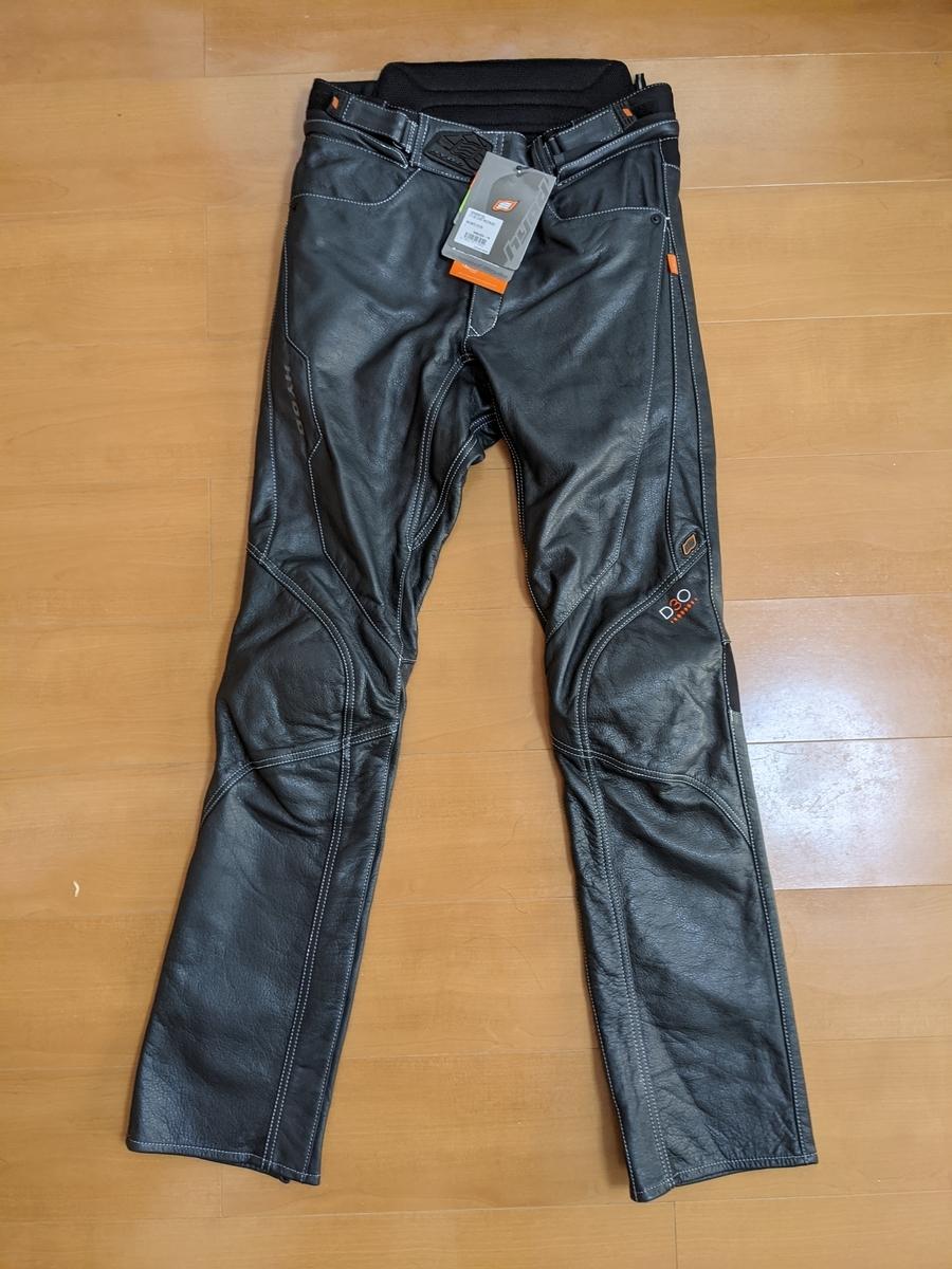 ST-X LEATHER PANTS NAVY/WHITE STITCH ¥49,900