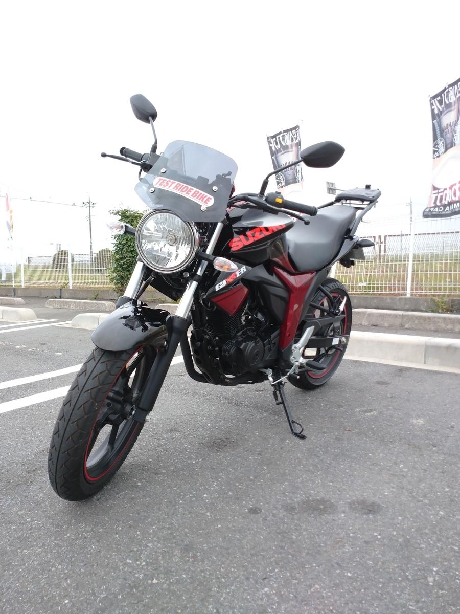 スズキ GIXXER(ジクサー) 150