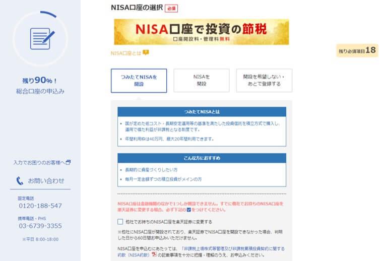 f:id:nisaschool:20200201174822j:plain