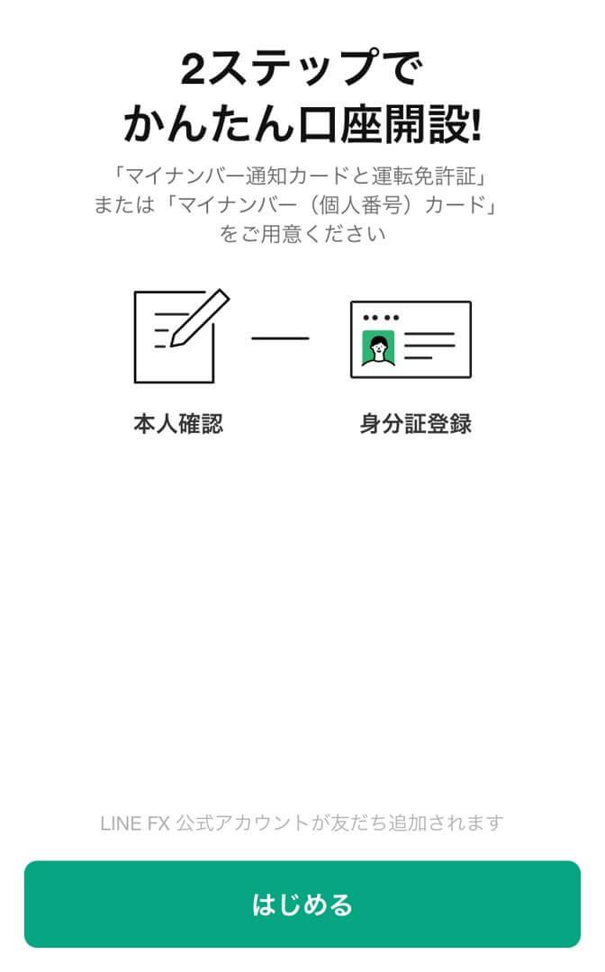 f:id:nisaschool:20200527222058j:plain