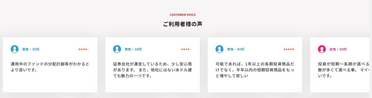 クラウドバンク,評判,口コミ