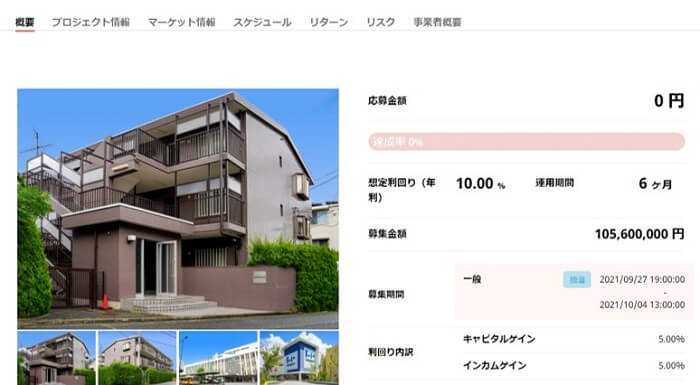 COZUCHI,ファンド画面