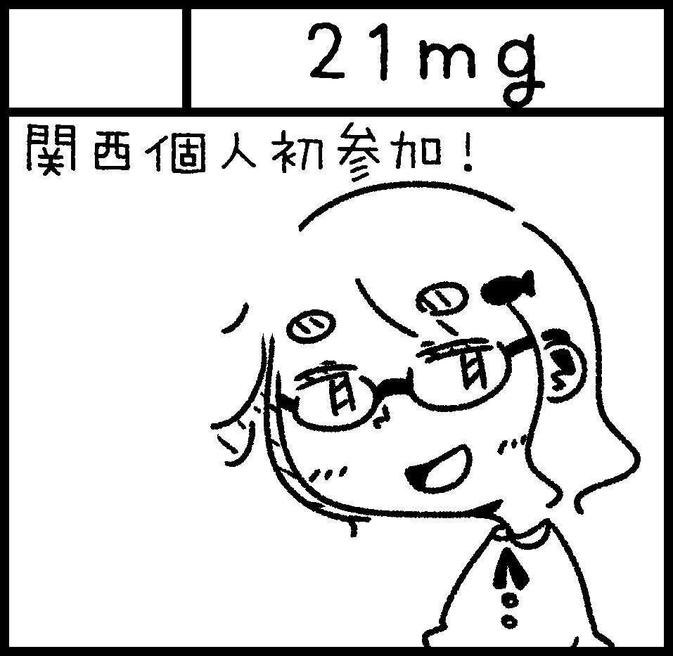 f:id:nisato:20170717014523p:plain