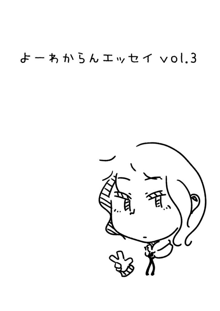 f:id:nisato:20170930210620j:plain