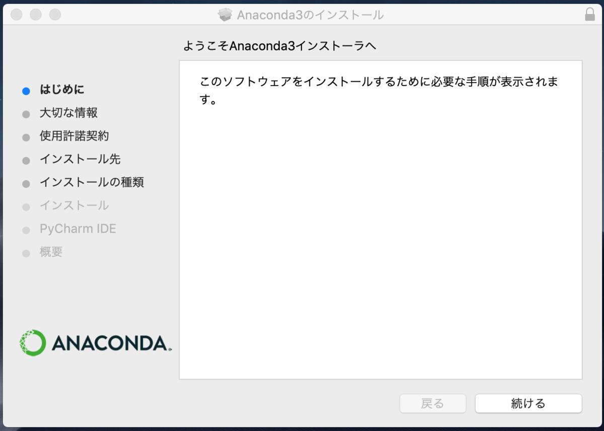 f:id:nisayama:20200921133843p:plain