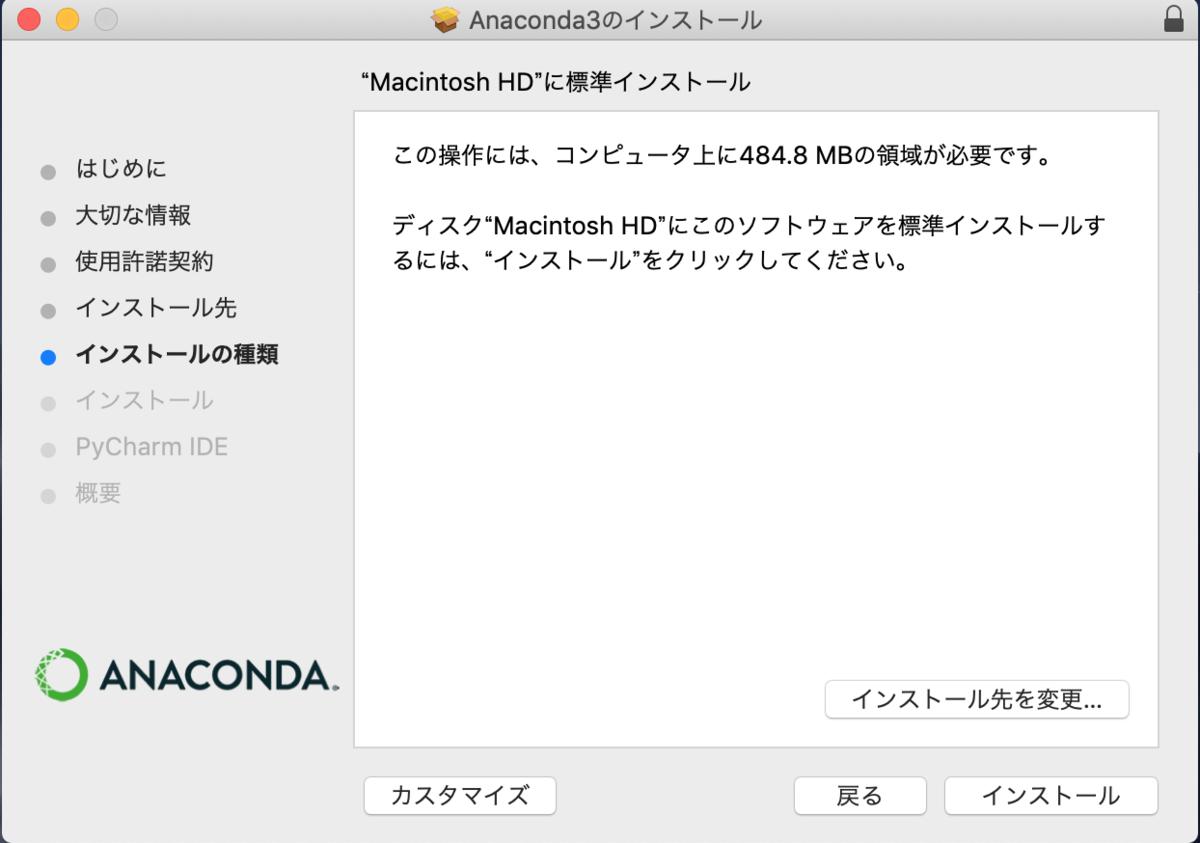 f:id:nisayama:20200921134059p:plain