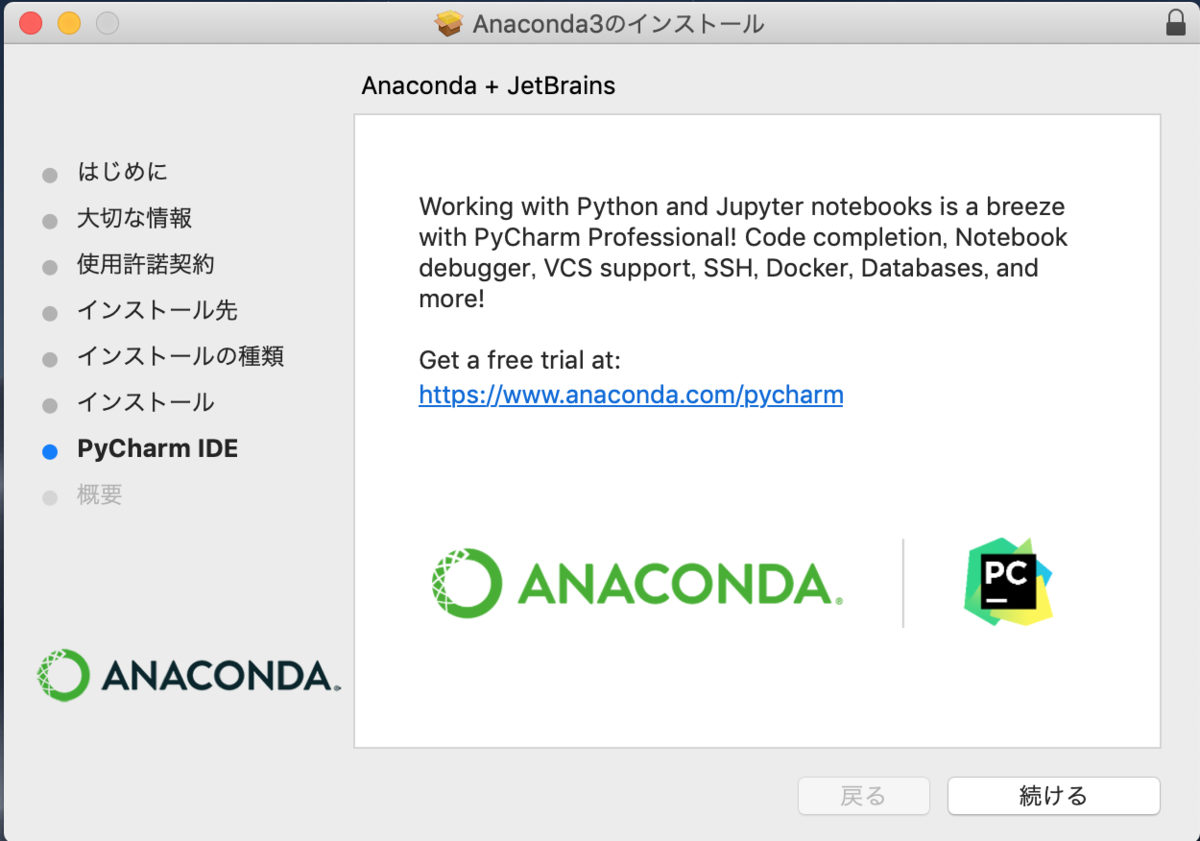 f:id:nisayama:20200921140201p:plain
