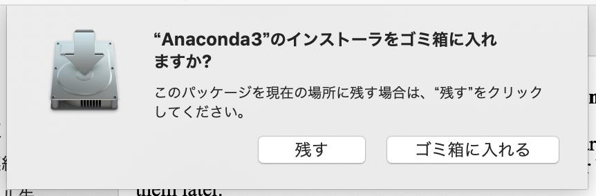 f:id:nisayama:20200921140452p:plain