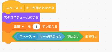 f:id:nisayama:20201206191153p:plain