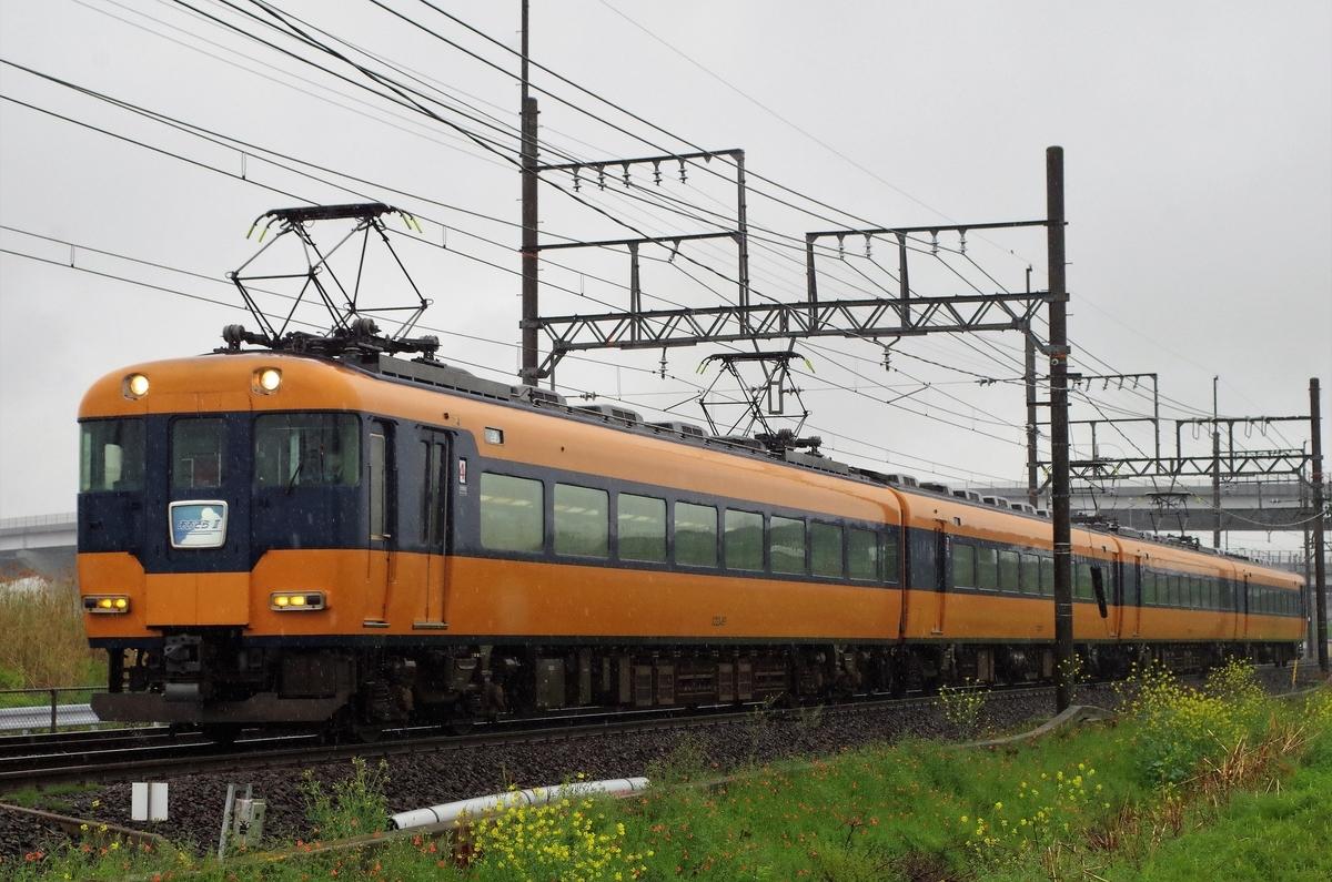 f:id:nise-kyotojin:20210417201928j:plain