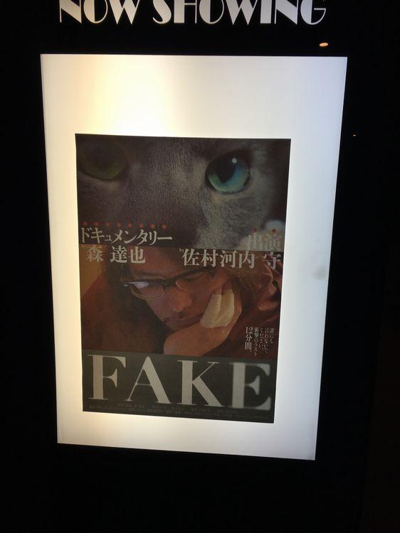 f:id:nisekon:20160713212223j:plain
