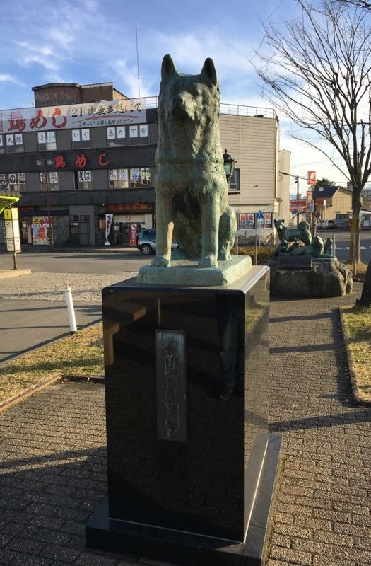 f:id:nisekon:20161206203227j:plain