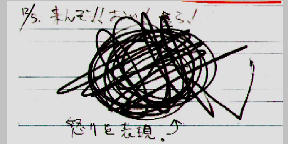 f:id:nisekon:20161217082525j:plain