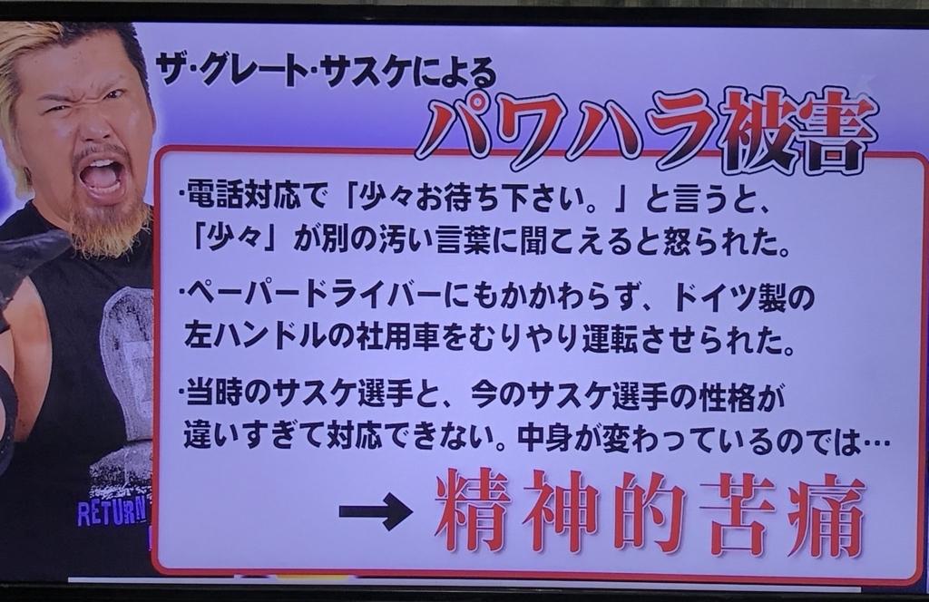 f:id:nisekon:20180609095348j:plain