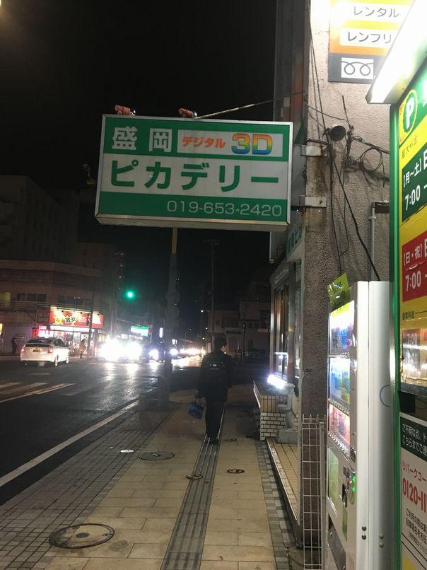 f:id:nisekon:20181208075620j:plain