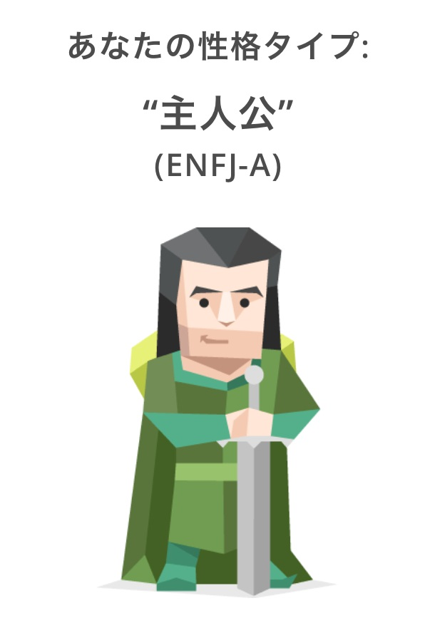 f:id:nisemon_honmono:20181024141235j:plain