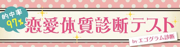 f:id:nisemon_honmono:20181206073034p:plain