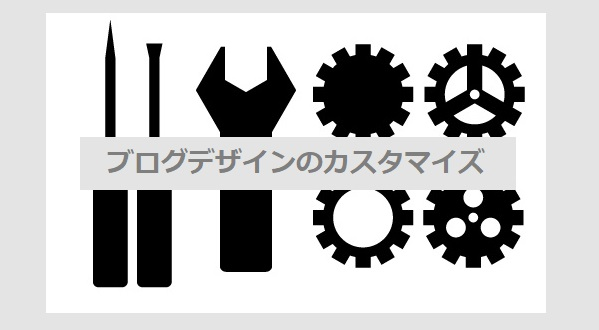 f:id:nisemon_honmono:20190103223441j:plain
