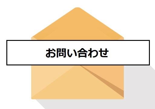 f:id:nisemon_honmono:20190105102309j:plain