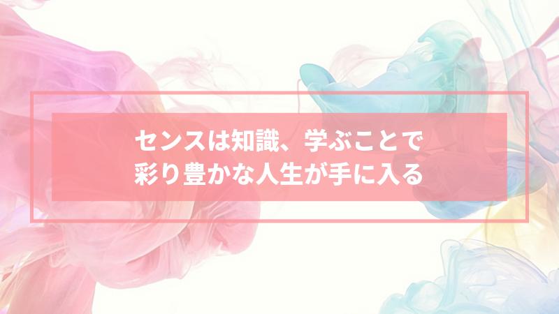 f:id:nisemon_honmono:20190713173838p:plain