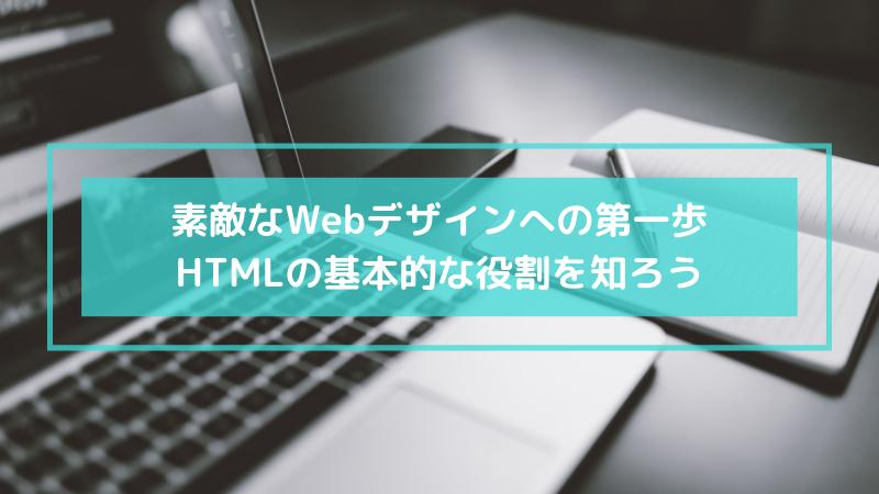 f:id:nisemon_honmono:20190716234004p:plain