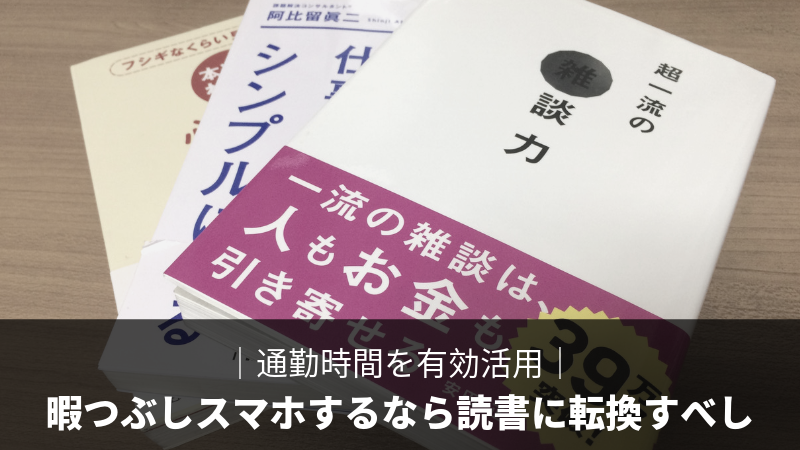 f:id:nisemon_honmono:20190804235054p:plain