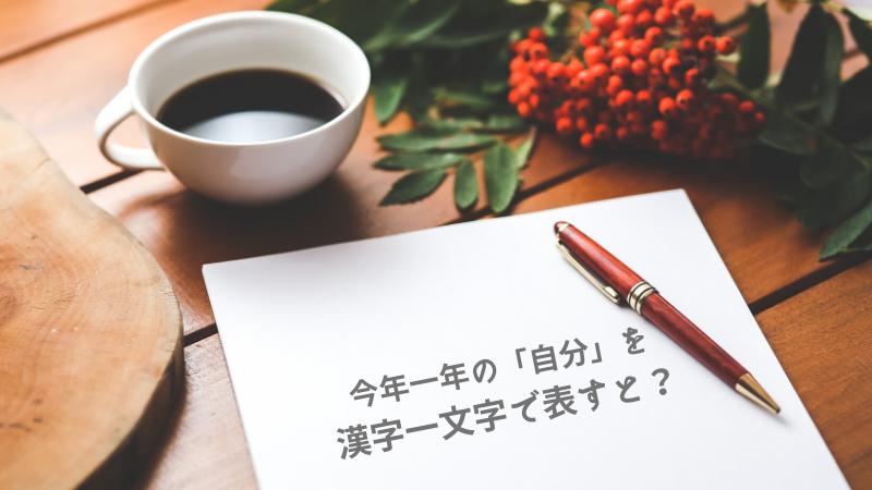 f:id:nisemon_honmono:20191227193249p:plain
