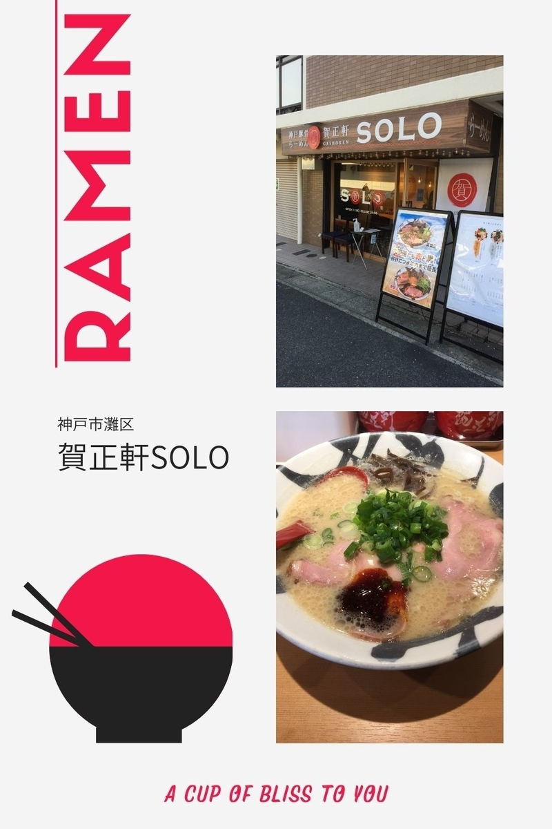 f:id:nisemon_honmono:20201025181923j:plain