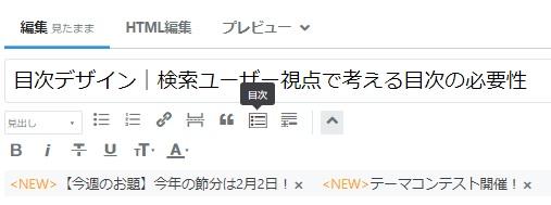 f:id:nisemon_honmono:20210130164347j:plain