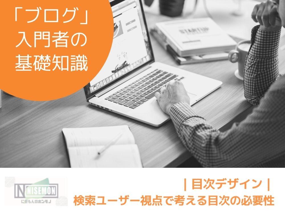 f:id:nisemon_honmono:20210130220623j:plain