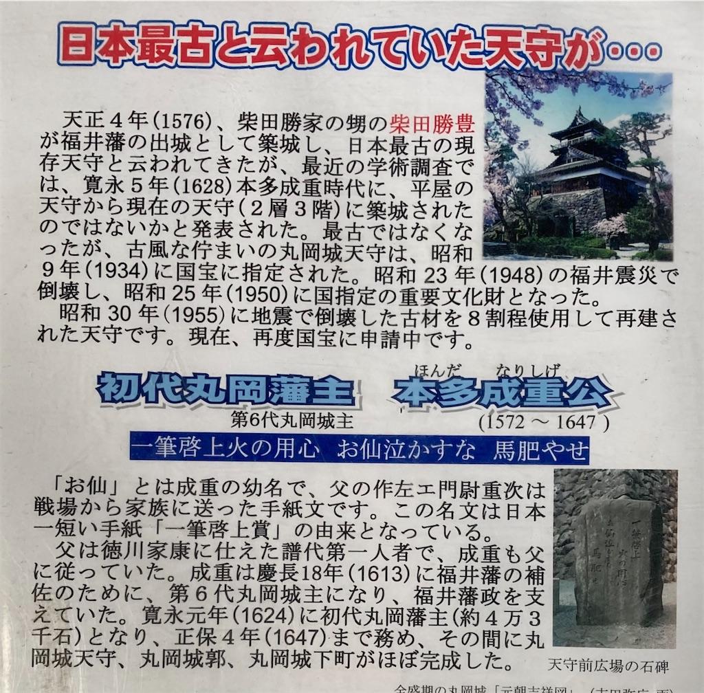 f:id:nisemon_honmono:20210703162155j:image