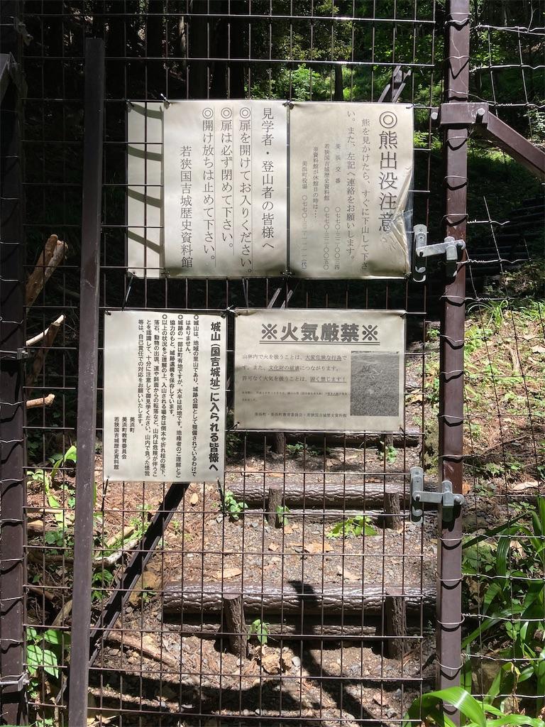 f:id:nisemon_honmono:20210814132723j:image