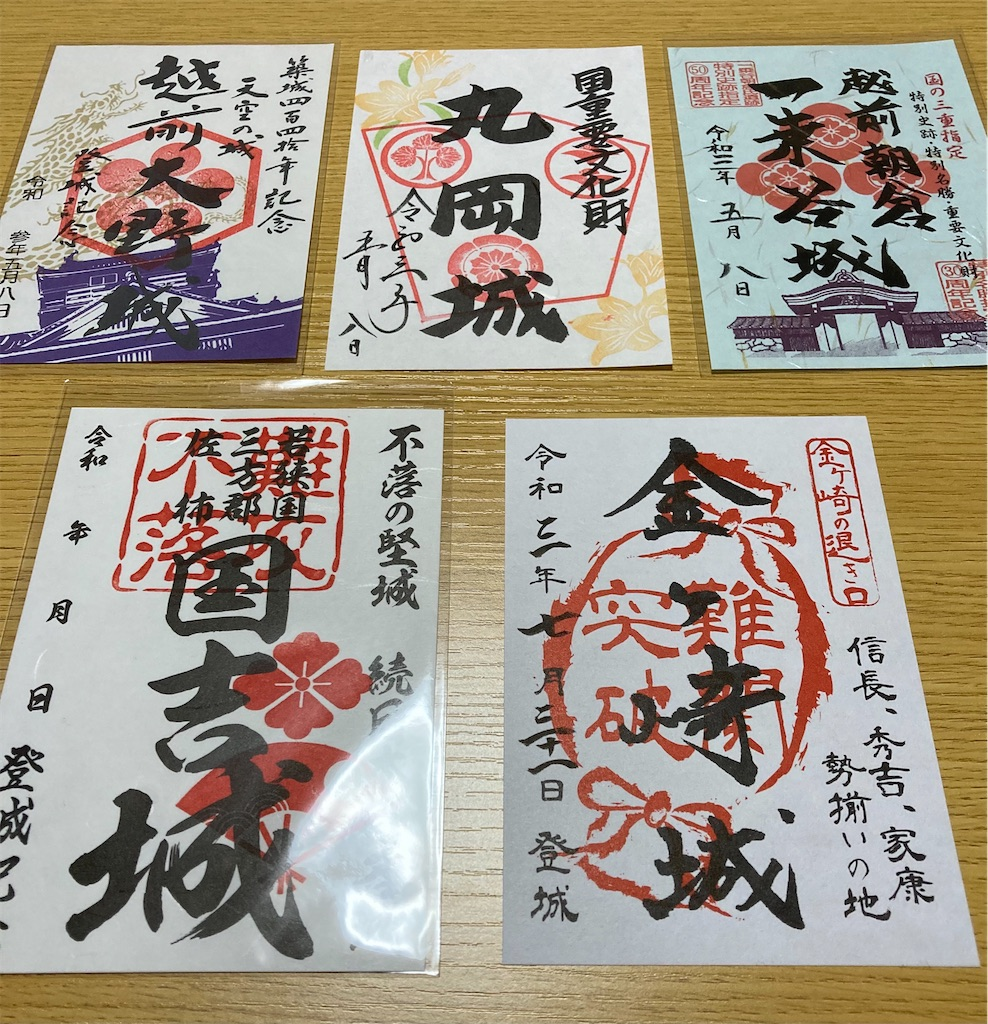 f:id:nisemon_honmono:20210821102209j:image