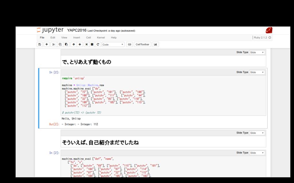 f:id:nisemono_san:20160704072406p:plain